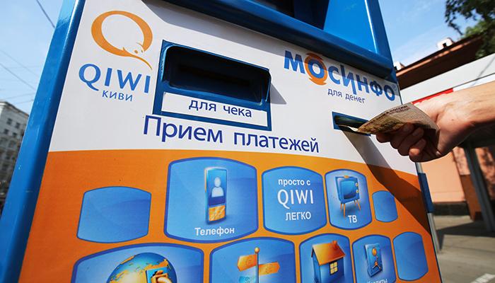 Qiwi создала отдельную компанию по блокчейн-разработкам