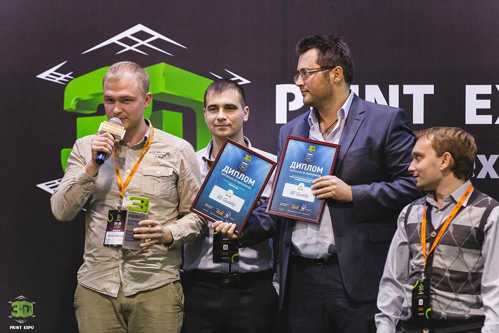 Работа с имиджем на 3D Print Awards