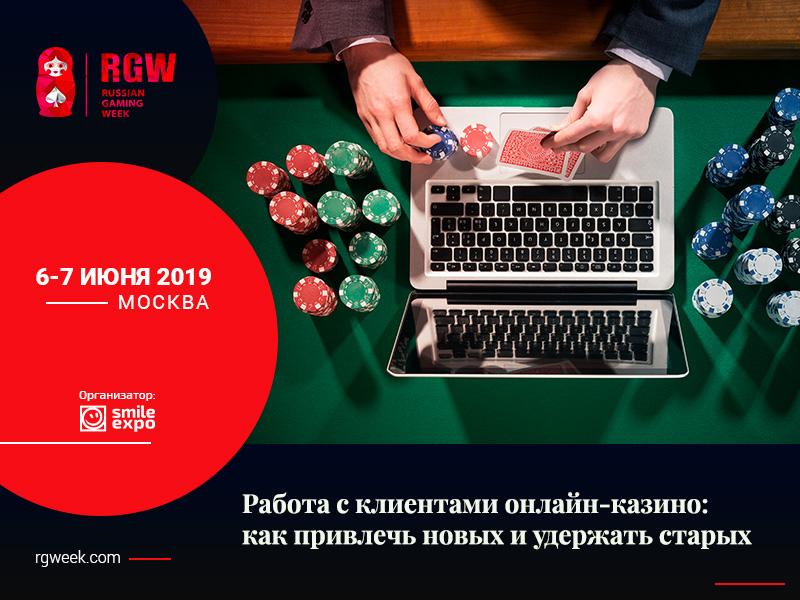 Клиент для онлайн казино отзывы о онлайн казино адмирал