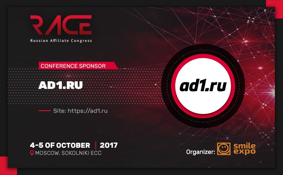 RACE 2017 Conference Sponsor: Ad1.ru affiliate network