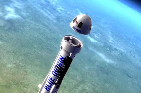 Ракетную фабрику для космических туристов строит Blue Origin