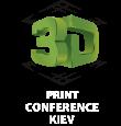 Развитие технологий в Украине: будущее за 3D-принтерами