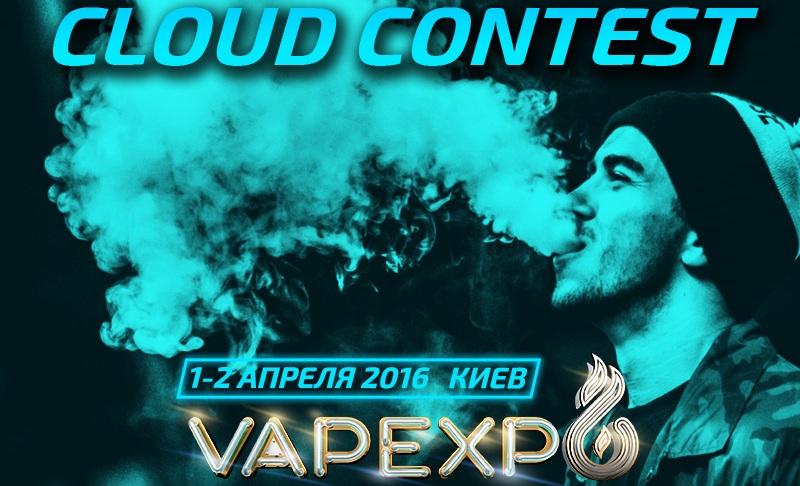 Vapexpo в Украине, Киев 402