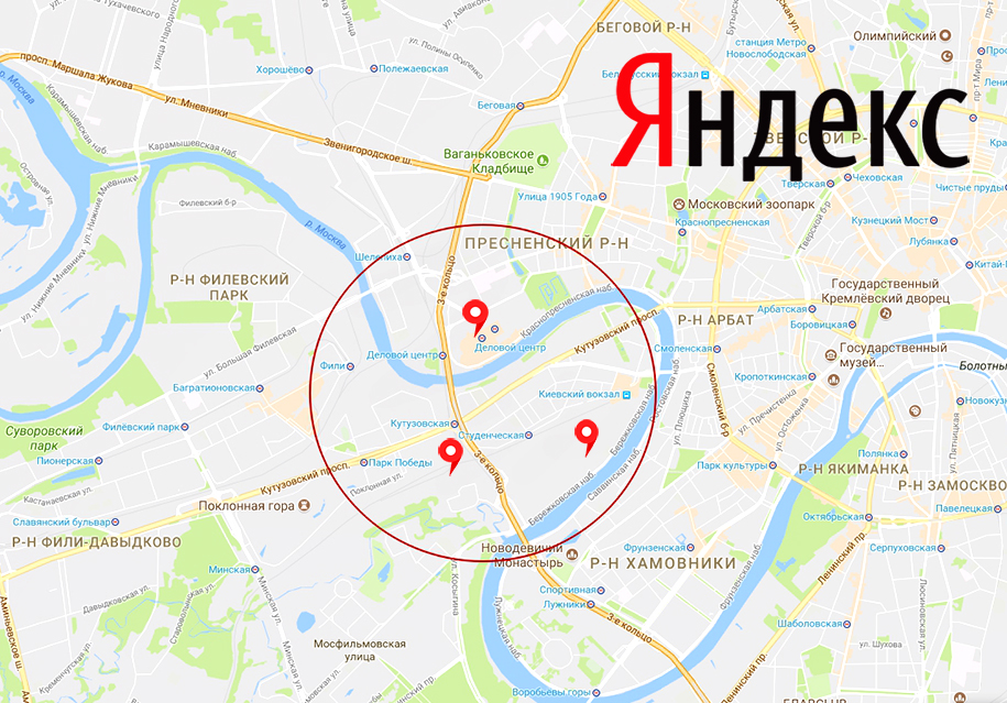 Рекламодателям в помощь: в «Яндекс.Аудиториях» появился новый геосегмент