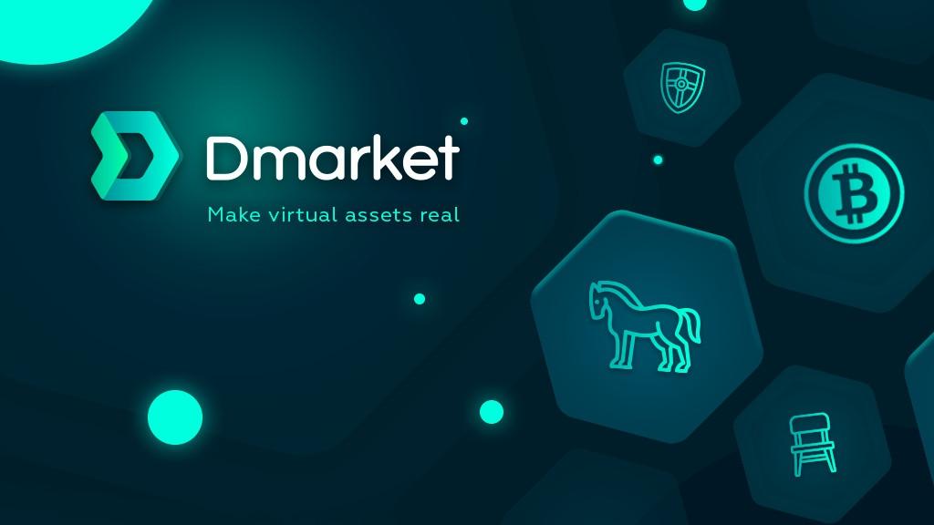 Рекорд украинских ICO: DMarket привлекла $10,9 млн