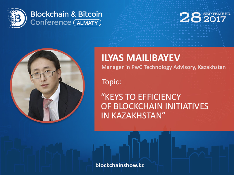 Representative of PwC Kazakhstan to tell about best practices on blockchain implementation and recipe for success