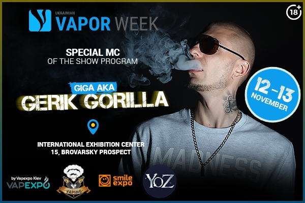 Resident of Stolniy Grad will lead Ukrainian Vape Week