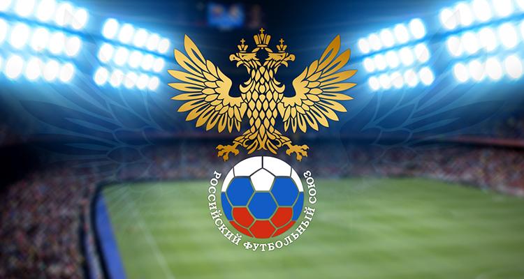 РФС подписал соглашение с СРО букмекеров