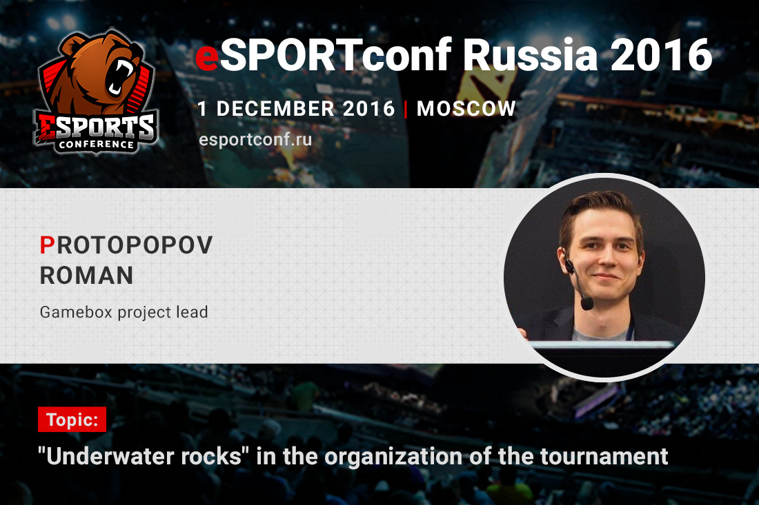 Roman Protopopov will share his tournaments organizing experience at eSPORTconf Russia