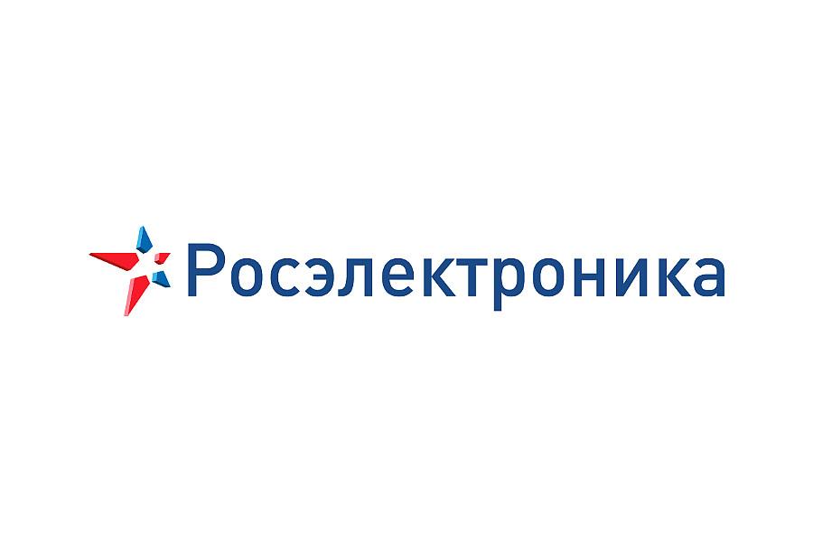 «Росэлектроника» создала новый пункт управления военными беспилотниками