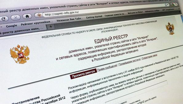 Роскомнадзор заблокировал bitcoin.org и другие сайты