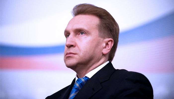 Россия готова к интеграции блокчейна — Шувалов