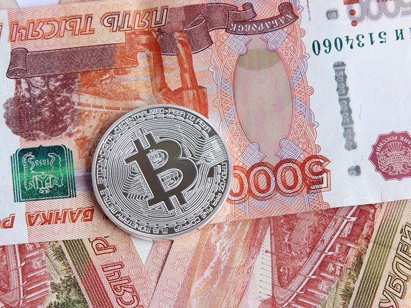 Россия начнет эмитировать собственную криптовалюту – крипторубль