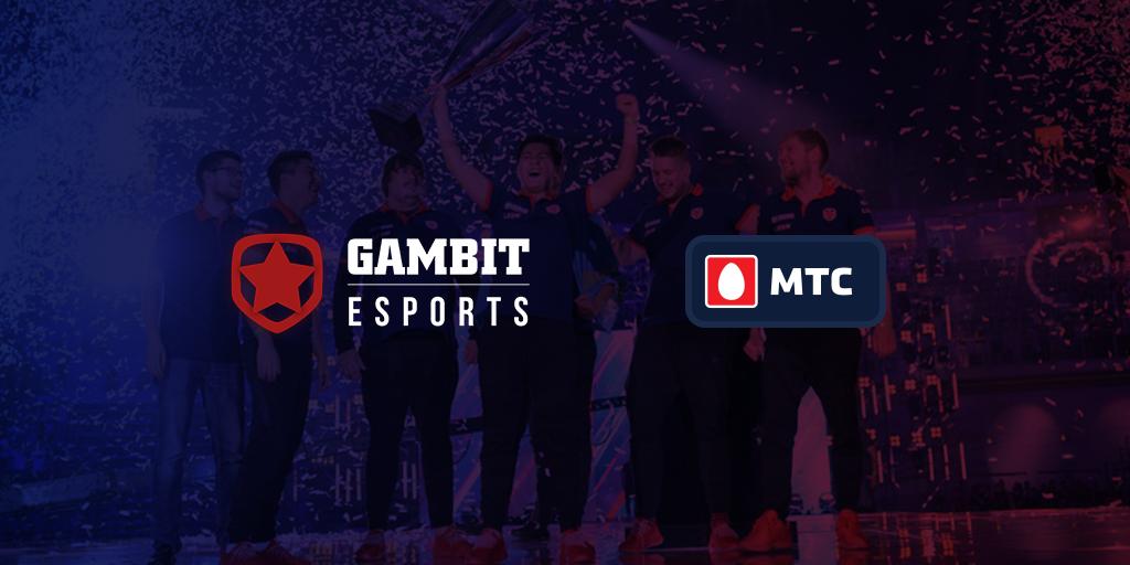 Российская компания МТС купила киберклуб Gambit Esports