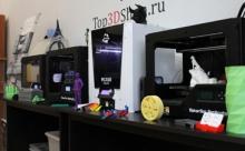 Российская компания Print 3D SPb открывает собственную франшизу