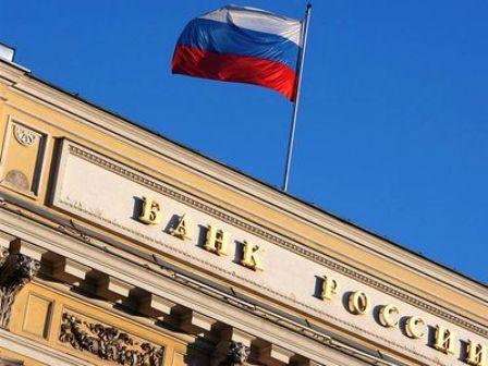 Российский блокчейн-консорциум: какие компании в него вошли и чем займутся