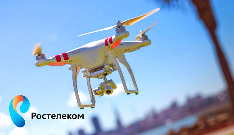 Rostelecom is developing a control system for drones