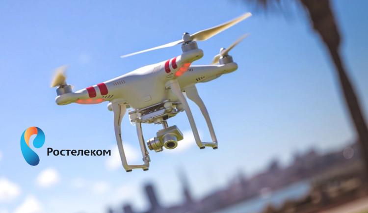 Ростелеком разрабатывает систему контроля дронов
