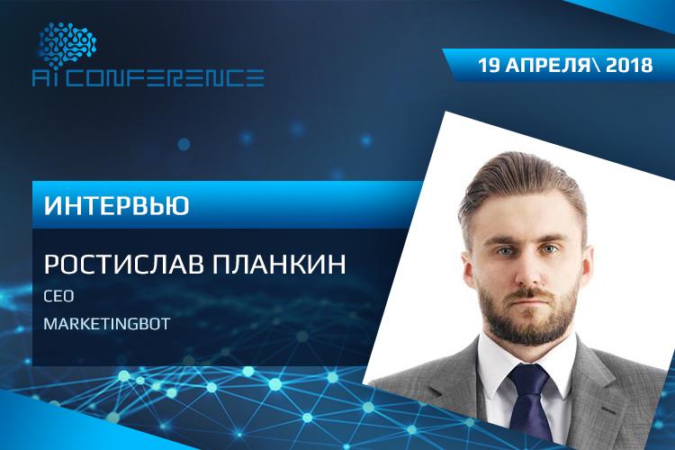 Ростислав Планкин: «Ни Дуров, ни Цукерберг не допустят, чтобы их продукт стал рассадником спама»