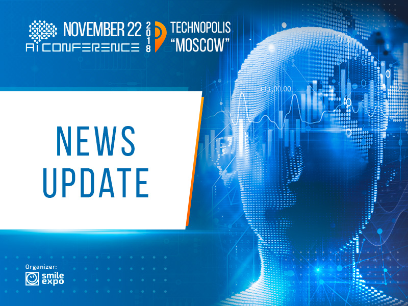 Russia to digitize Prosecution Service and create AI development roadmap. News digest
