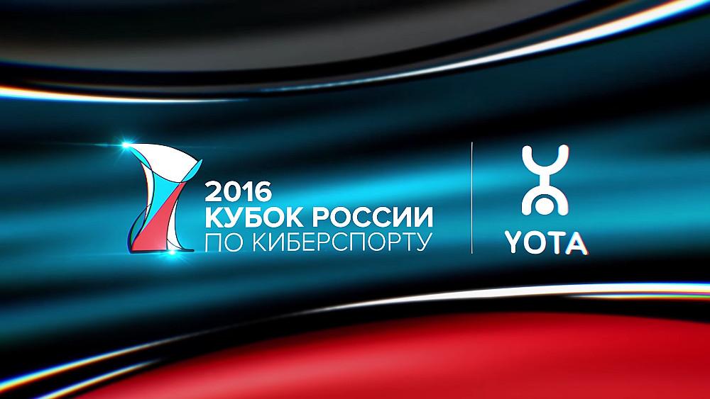 Russian e-Sport Federation выпустила видео о проведении «Кубка России 2016»