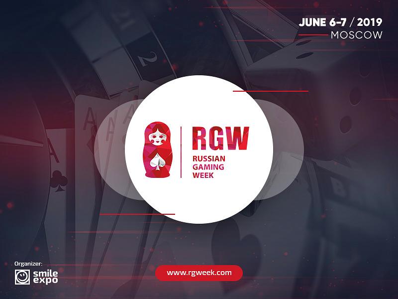 Russian Gaming Week 2019: ticket sale kicks off