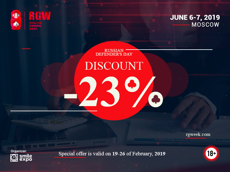 Russian Gaming Week: get 23% discount on tickets in honor of Russian Defender's day