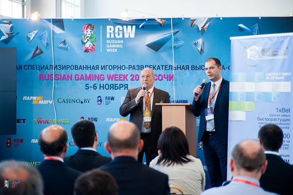 Russian Gaming Week Sochi 2014: Summary