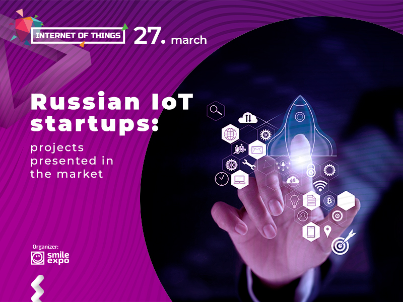 Russian IoT startups: projects presented in the market