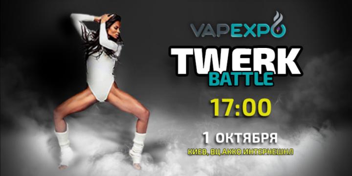 Самые горячие twerk-девушки сойдутся в батле на VAPEXPO Kiev-2016