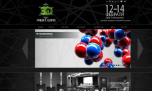 3D Print Expo website welcomes its visitors!