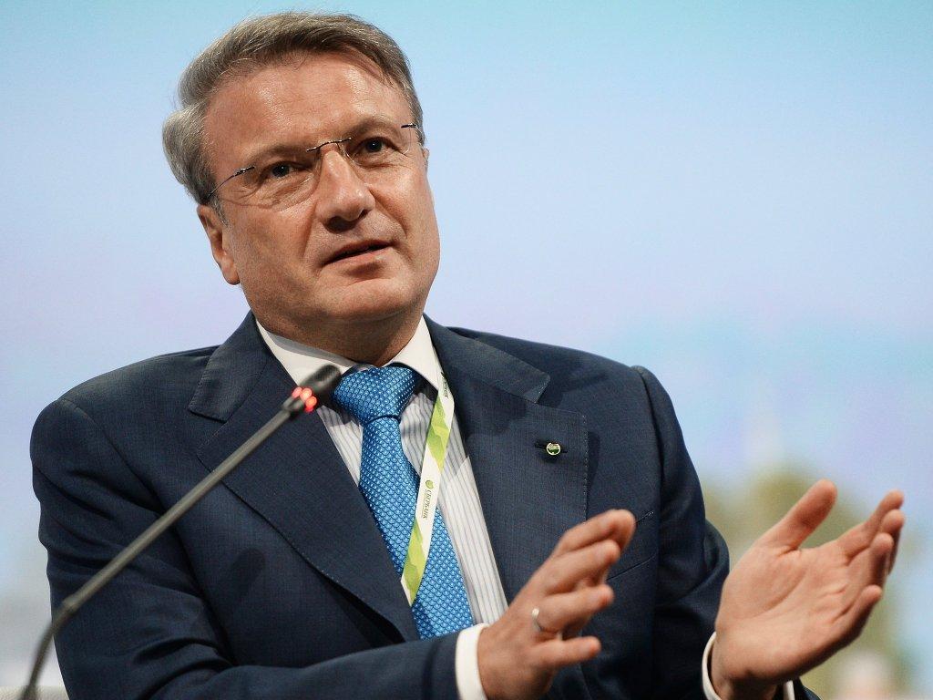 Сбербанк закрыл сделку по «Красной поляне»