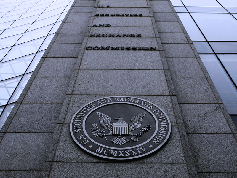 SEC is working on the regulatory policy for cryptocurrency funds