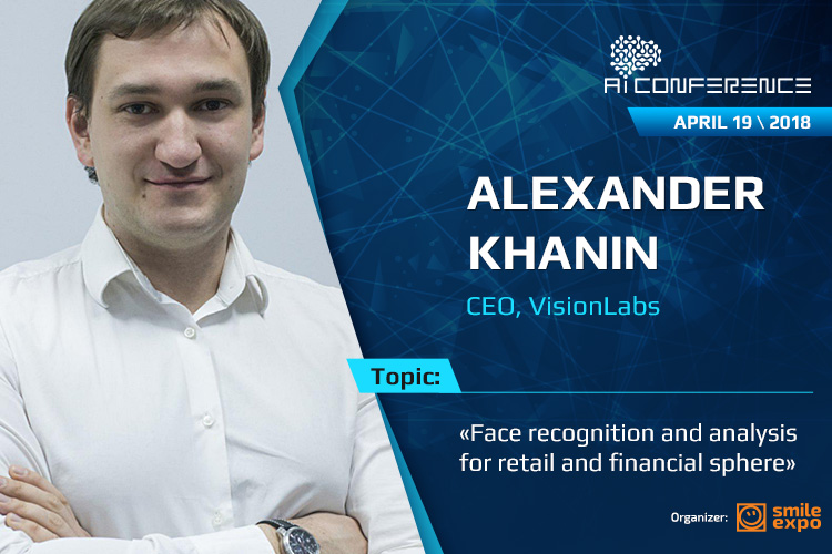 СЕО at VisionLabs Alexander Khanin will be a speaker at AI Conference