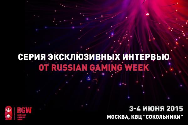 Сергей Жирихин, CEO WireCapital: «Выход на глобальный рынок — всего лишь бизнес-процесс, а не элемент черной магии»