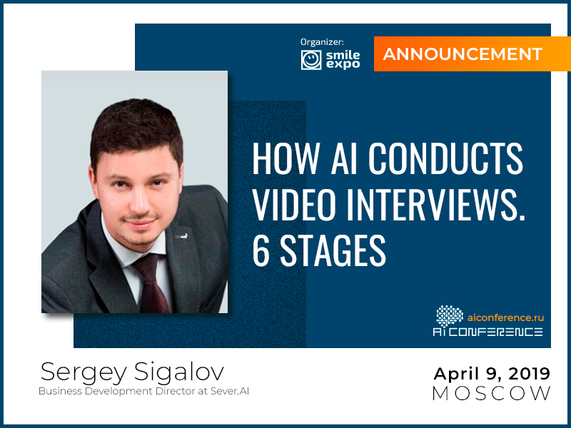 Sergey Sigalov from Sever.AI to discuss how AI helps to conduct surveys