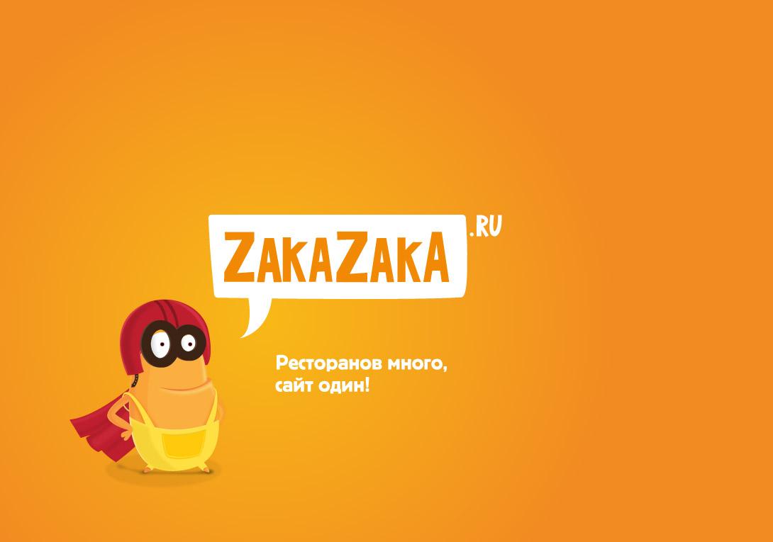 Сервис для заказа еды онлайн ZakaZaka инвестировал в eSports-клуб Comanche