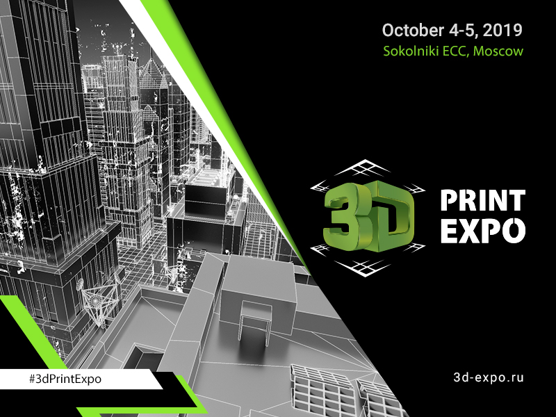 Seventh 3D Print Expo in Moscow: Discover Latest 3D Technology Trends and Introductions