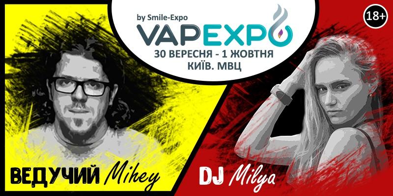 Шукаєш круту тусовку? Mihey Medvedev і DJ Milya створять кач на VAPEXPO Kiev