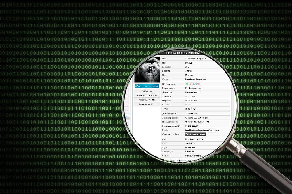 Шум вокруг закона о персональных данных: иск «ВКонтакте» и новые штрафы