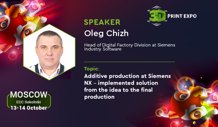 Siemens expert to tell 3D Print Expo about complete 3D production cycle