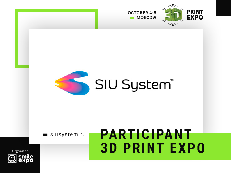 SIU System to Present the Latest 3D Printing Developments