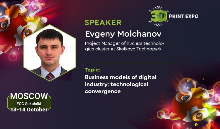Skolkovo expert to tell about digital industry business models at 3D Print Expo