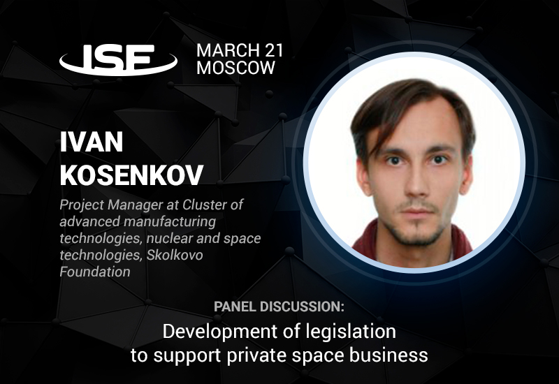 Skolkovo representative Ivan Kosenkov – InSpace Forum 2018 discussion participant