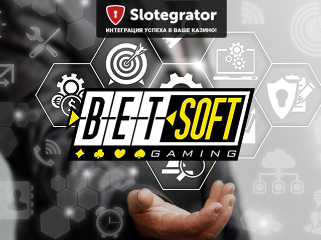 Slotegrator добавил разработчика Betsoft в единый API-протокол