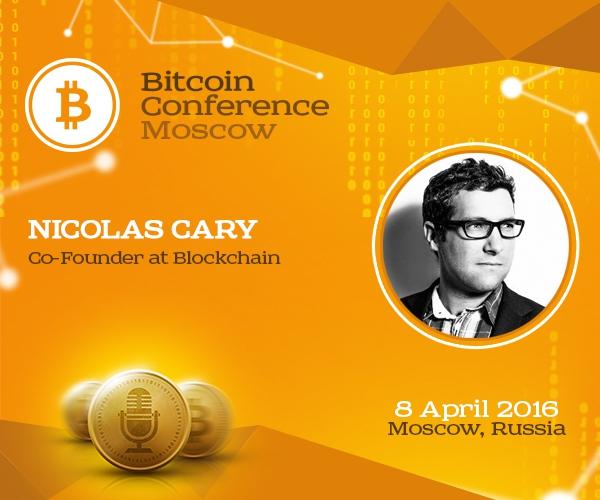 Сооснователь Blockchain.com Николас Кэри расскажет о развитии Bitcoin