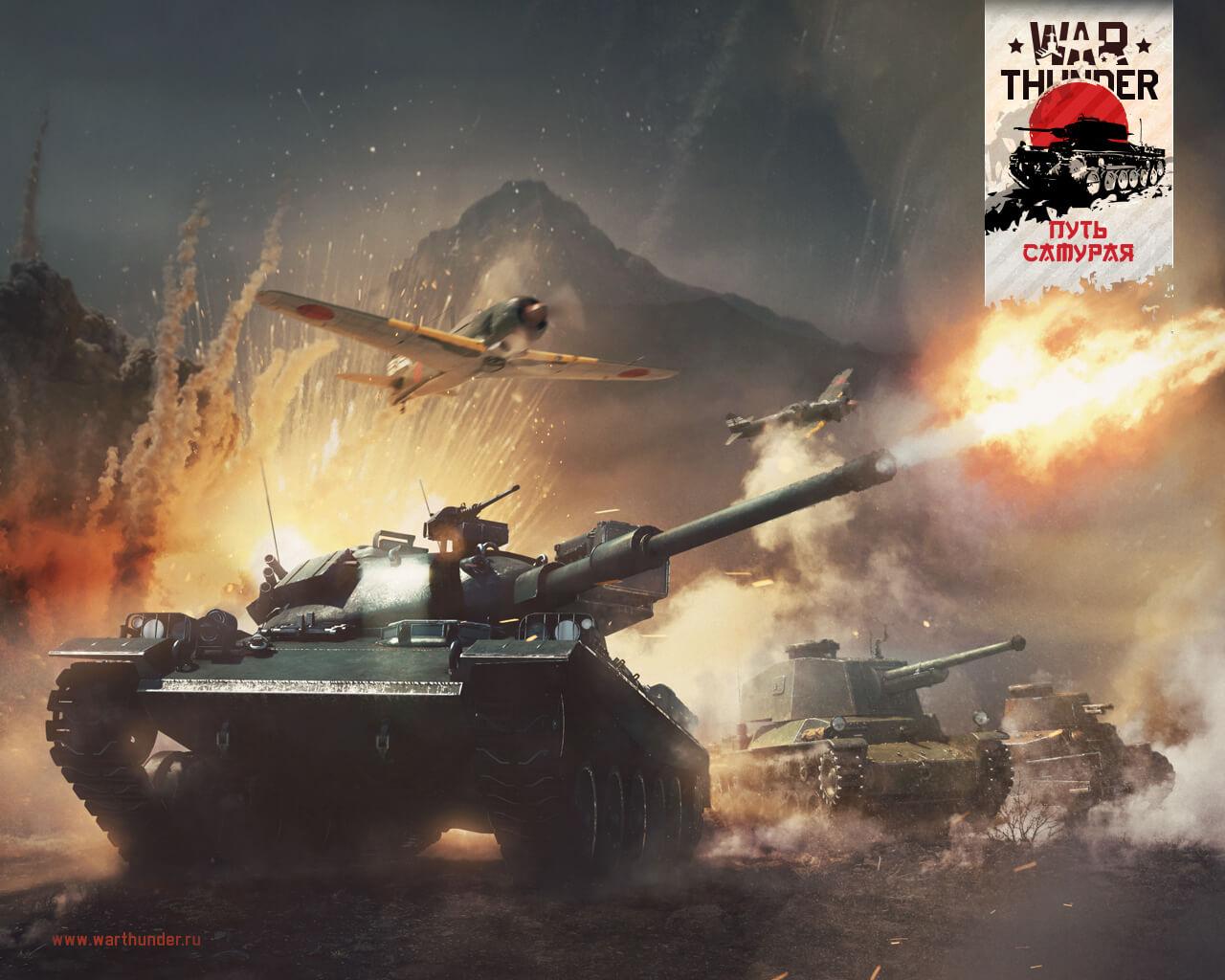 Відбувся прес-реліз онлайн-гри War Thunder