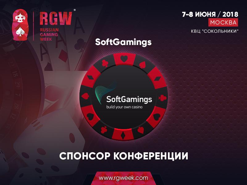 Создаем онлайн-казино: спонсором конференции станет компания SoftGamings