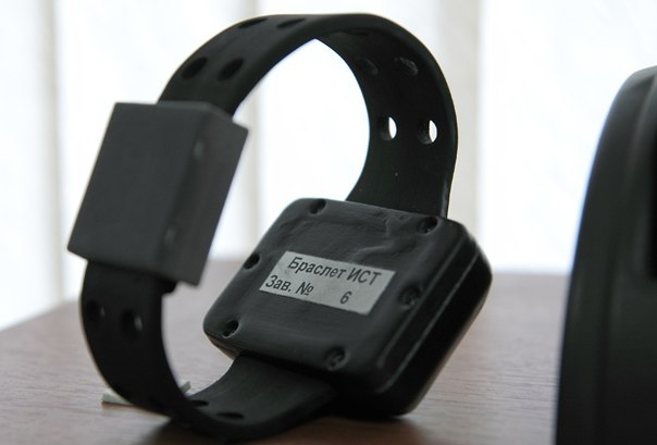 Создан браслет для контроля за сотрудниками