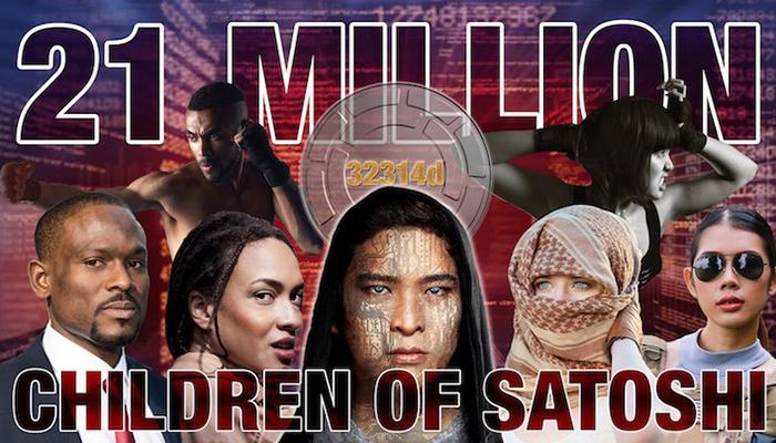 Создатели сериала The 21 Million Mission запустили ICO
